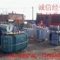 广州令人满意的高价回收废旧电器设备公司 从化二手电力设备